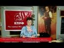 Первый секретарь Сызранского гк КПРФ: обращение к жителям города Сызрани