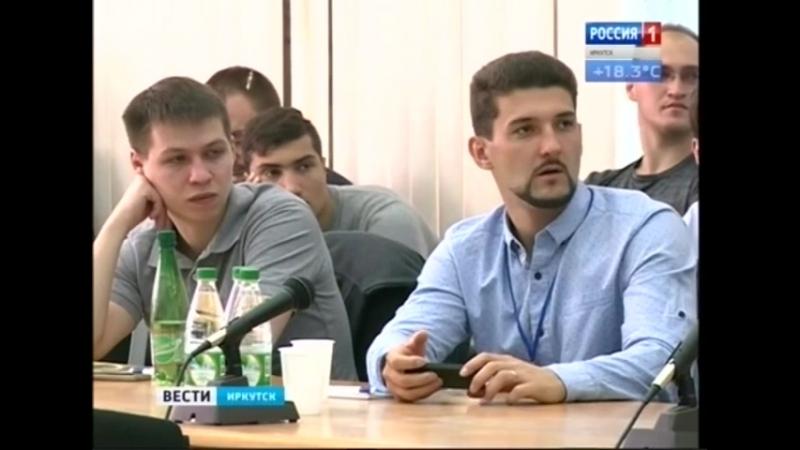 X Международная научно-техническая конференция «Авиамашиностроение и транспорт Сибири»