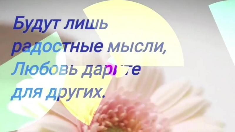 С Днем Поцелуя поздравляю! 6 июля. Очень красивая музыкальная видео-открытка._(VIDEOMEGA.RU).mp4