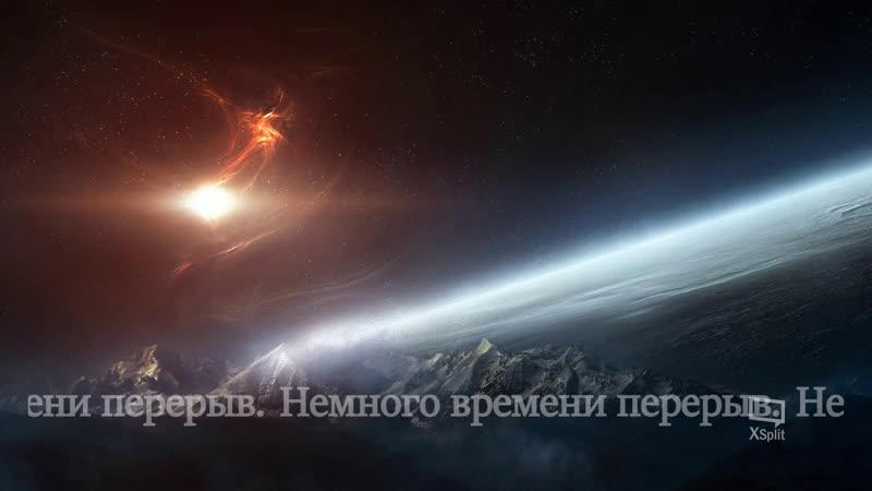 Сейчас все будет подождите чуть чуть))