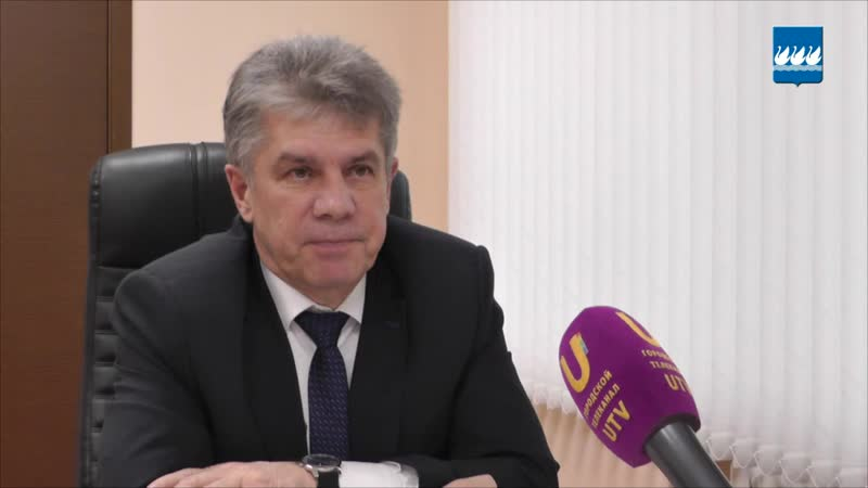 Первый заместитель главы администрации города Юрии Тротт о благоустройстве набережной р.Стерли