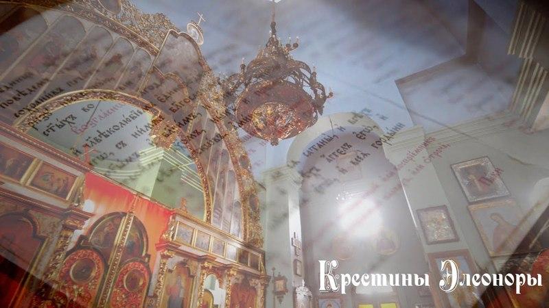 VIDEO PROJECT / Christening of Eleonora / Promo / By Evgeny Vasiliev