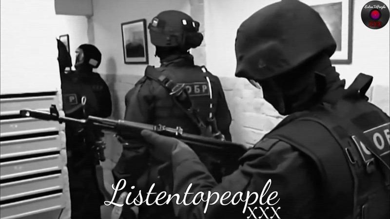 Гио Пика - Чёрная Зона (feat TrueТень)