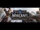 PaulJohn - Battle for Azeroth