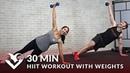 30-минутная тренировка всего тела ВИИТ Табата с гантелями. 30 Minute HIIT Workout with Weights - Full Body 30 Min HIIT Tabata Workouts at Home with Dumbbells