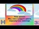 ВНИМАНИЕ -КОНКУРС РАДУГИ- УКРАШЕНИЯ МОСТИКОВ в с. ХОлуй