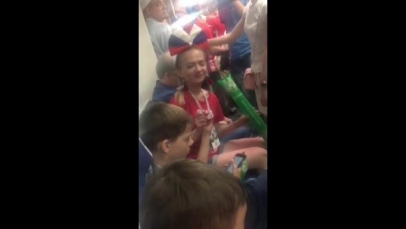 Едем в метро на Чемпионат_БельгияТунис_23.06.18_ Оч_весело!-)