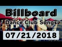 Billboard Dance Club Songs TOP 50 (July 21, 2018)