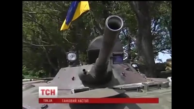 Російські танки вже розїжджають Донецьком.