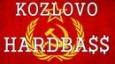 KOZLOVO HARDBASS - SLAV KING