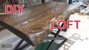 КАК СДЕЛАТЬ БРУТАЛЬНЫЙ СТОЛ В СТИЛЕ ЛОФТ forestlamp loft DIY
