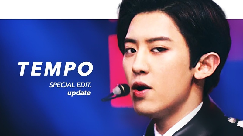 EXO (엑소) 'Tempo' update Stage Mix(교차편집) Special Edit.