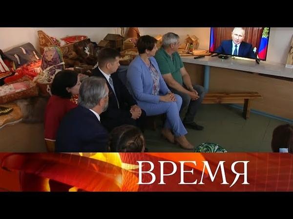К телеобращению Владимира Путина было приковано внимание всей страны.