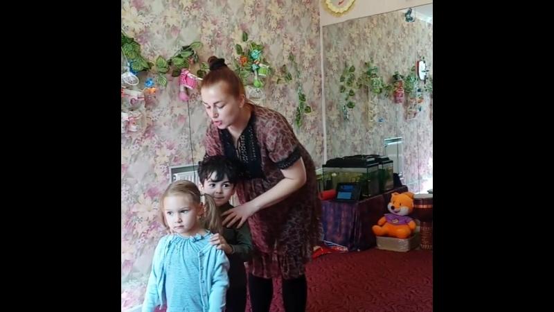Детский центр Три ступеньки Мытищи