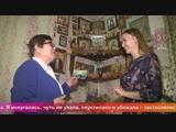 Од пинге в гостях у жительницы с.Большое Игнатово Софьи Ванькиной