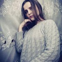 Таня Падерина