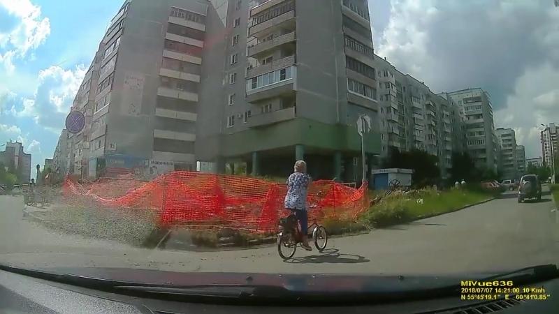 Как велосипедисты в Озёрске соблюдают ПДД ч.2