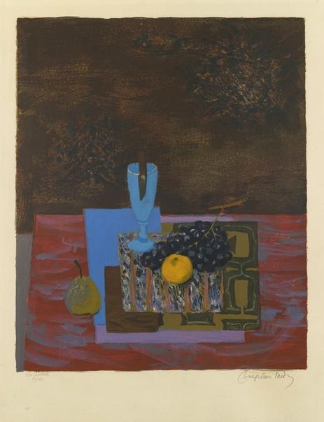 oger Chapelain-Midy (1904-1992) - французский художник, сценограф и иллюстратор