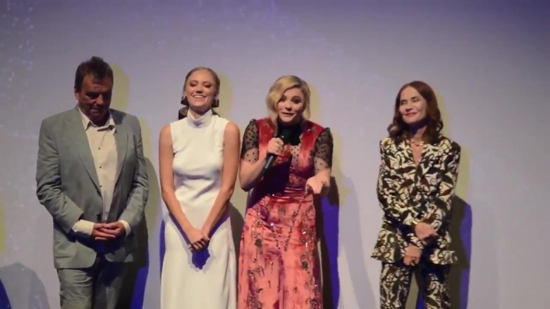 2018 09 06 Chloë Grace Moretz shares how helpful Isabelle Huppert was on set Greta TIFF18 TIFF NeilJordan