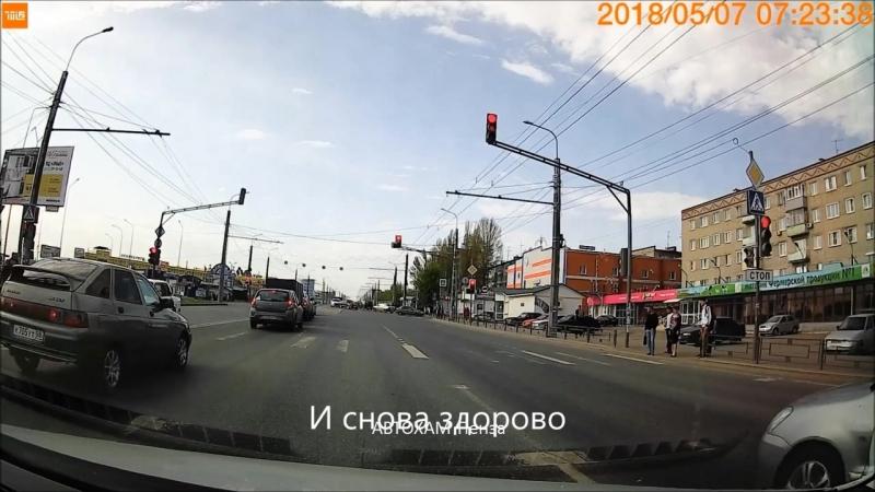 Диарейщик-рецидивист г.Пенза - группа АВТОХАМ Пенза