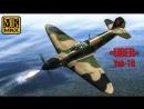 [MK MrX] IL-2 Battle of Stalingrad UBER (MK.Mr.X)
