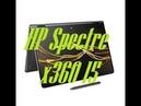 Обзор ноутбука HP Spectre x360 15