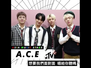 MESSAGE | 09.09.18 | A.C.E @ MTV Taiwan Asia Music Stage