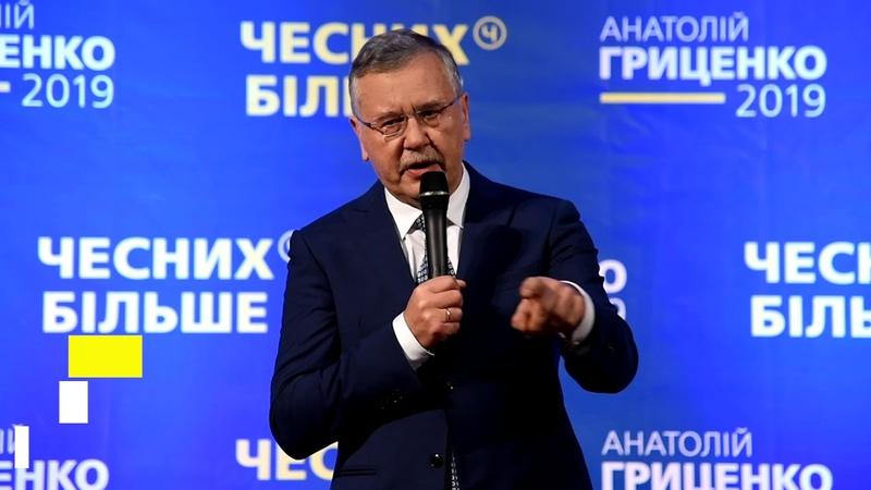 Анатолій Гриценко у Сумах