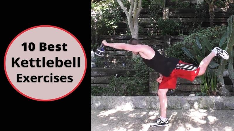 10 лучших упражнений с гирей 10 Best Kettlebell Exercises of All Time