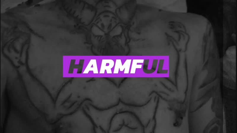 Интро harmful