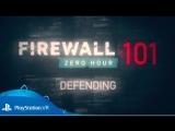 Firewall Zero Hour   Игра в защите   PSVR