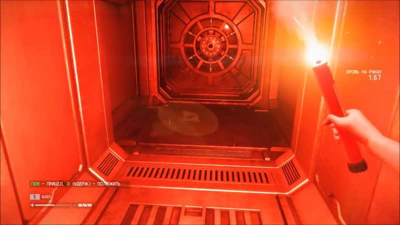Alien- Isolation 22. Стыковка_720p-