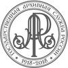 Федеральное архивное агентство (Росархив)