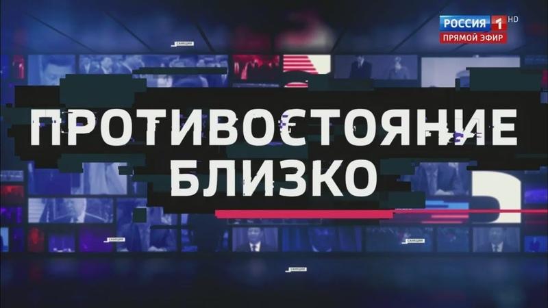 Срочно! Порошенко объявил ВОЙНУ России! США идут в Черное море, Россия в Венесуэле