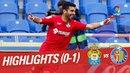 Анхель с приветом Гран Канарии UD Las Palmas vs Getafe CF 0 1
