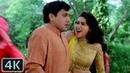 Ui Amma Ui Amma Kya - 4K Ultra HD Video Song | Govinda Karishma Kapoor | Raja Babu