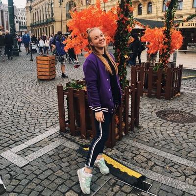 Софья Василевская
