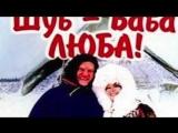 Николай Гринько и GREENband - Люба (album version lyrics video)