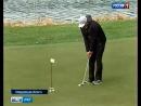 Уральские гольфисты открыли сезон