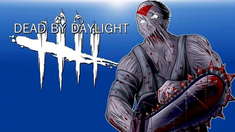 Играю за выживших в Dead by Daylight