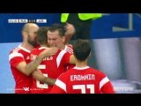 Сборная России - сборная Чехии. Гол Антона Заболотного