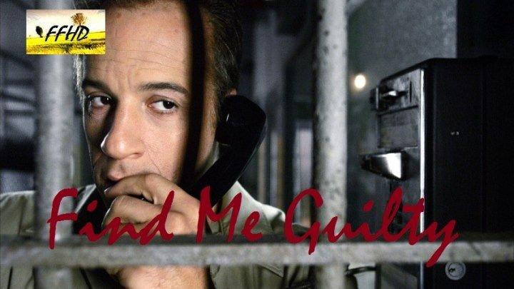 Признайте меня виновным Find Me Guilty 2006