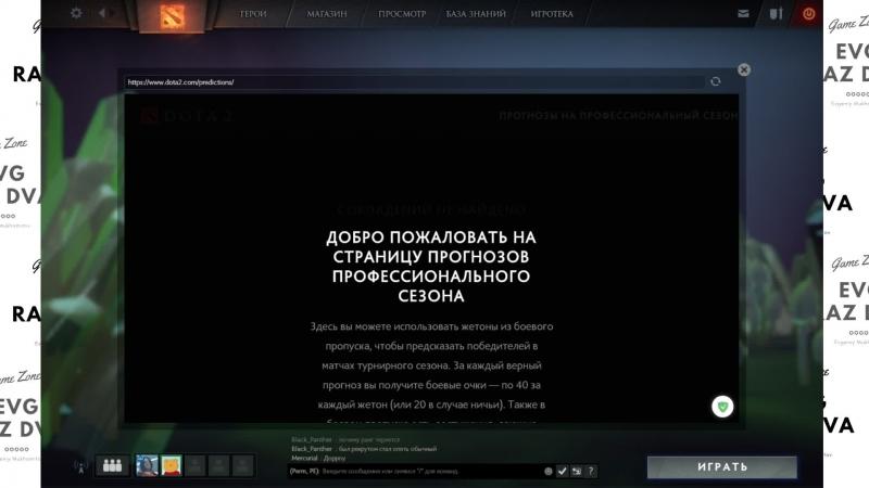 Евгений Мухамитов - live