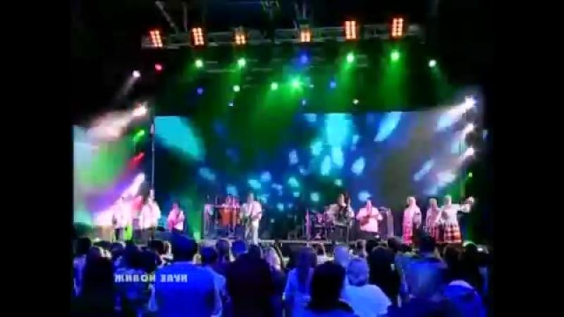 Леприконсы-Виноград(Большой отчетный концерт-2012)