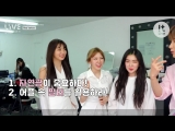 180428 Irene, Seulgi, Wendy (Red Velvet) @ !t Live: The Waiting Room Live Relay of SMTOWN LIVE WORLD TOUR VI in DUBAI #3