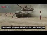Тренировка иранских военных перед МВИ 2018