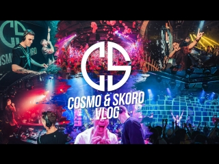 Cosmo&Skoro: China part3