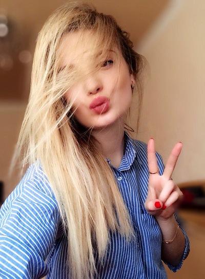 Карина Тимченко