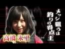AKB48 VS SKE48 낚시배틀