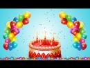 оригинальное поздравление на день рождения ребенку красивая детская песня с дне